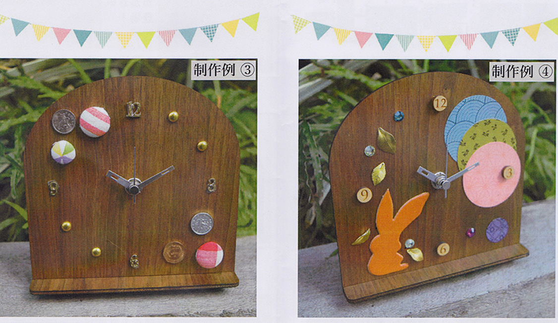 Decorate a Wooden Clock!