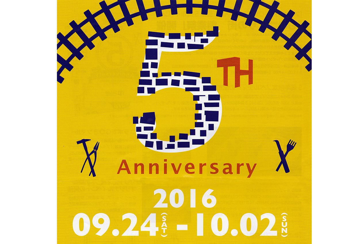 2k4540 5周年ものづくりの街創業祭!