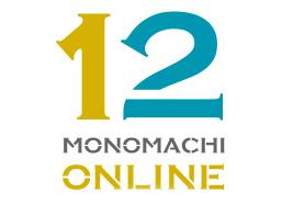 monomachi12 online イベント参加しております